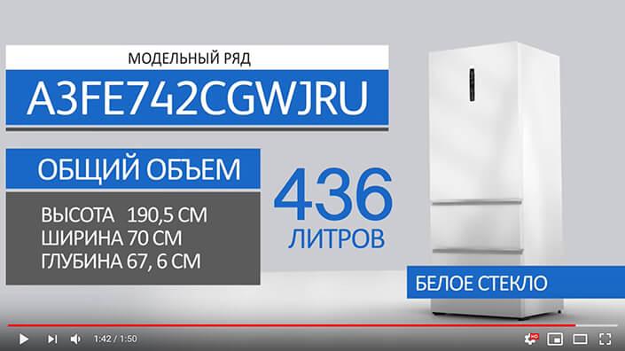 https://youtu.be/3jhWIIrUzzQ